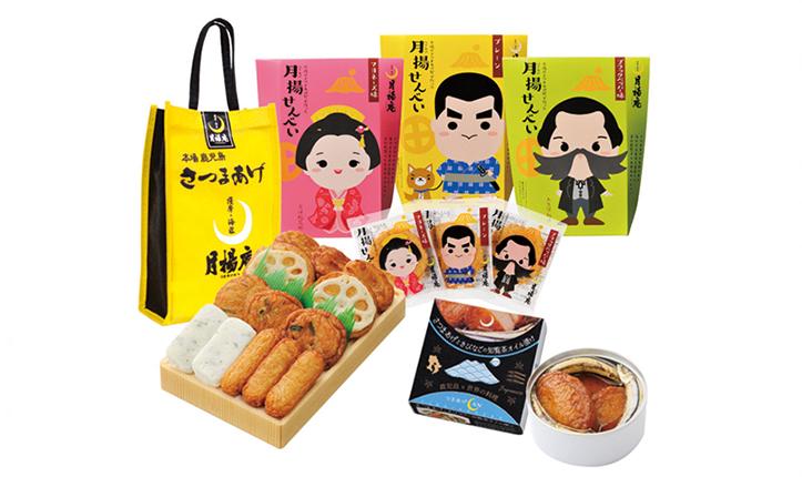 月揚庵 鹿児島中央駅みやげ横丁店